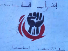 Students Rally Across Morocco in Solidarity with Contractual Teachers