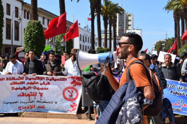 Teachers' Protest, Morocco To Investigate Man Using Violence