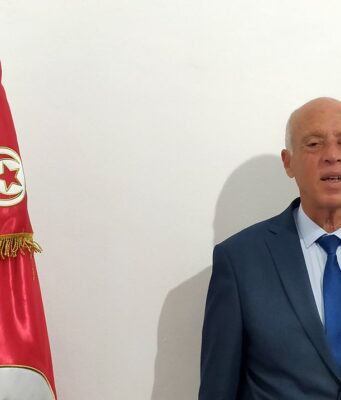 Tunisia: President Moves to Consolidate Power Over Security Forces