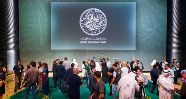 Two Moroccans Shortlisted for 2021 Sheikh Zayed Book Award