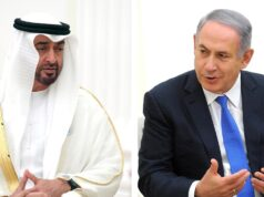 Israel's Netanyahu Angers UAE In First Post-Normalization Rift
