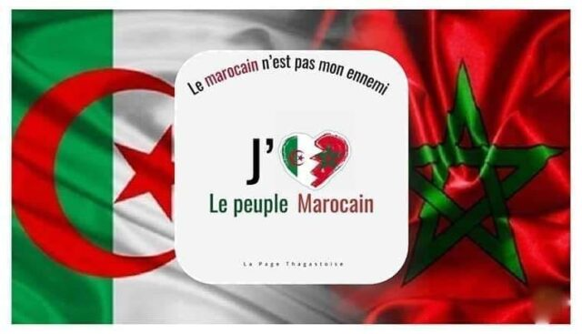 "Algeria: Social Media Propels ""Moroccans Are Not My Enemy"" Campaign"