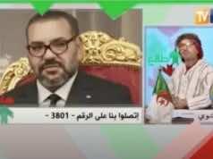 Algerian TV Offends Morocco's Monarch in Comedy Show