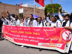 Contractual Teachers, Morocco Bans Protests, Gatherings in Rabat