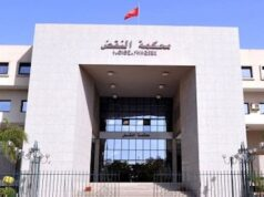 Controversy Surrounds Court of Cassation Ruling on Illegitimate Children