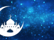 Egypt Announces Tuesday, April 13 As First Day of Ramadan