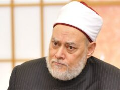 Former Egypt's Grand Mufti, Alcohol, Cannabis Do Not Invalidate Ramadan
