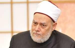 Former Egypt's Grand Mufti, Alcohol, Cannabis Do Not Invalidate Ramadan