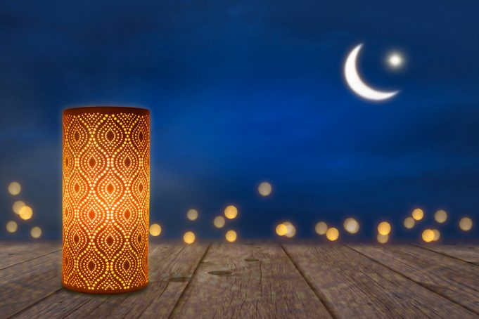 France's Muslims to Celebrate 1st Day of Ramadan Tuesday