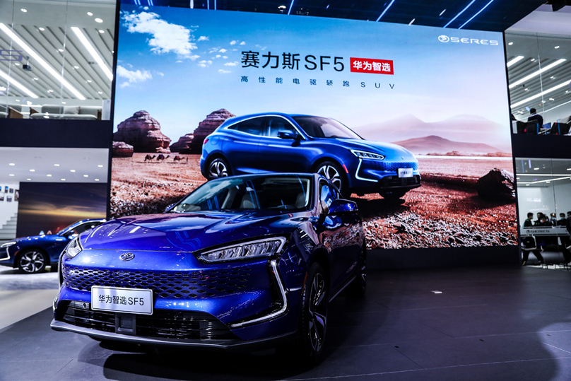 Huawei Partners with Chinese Carmaker SERES to Launch First Electric Car