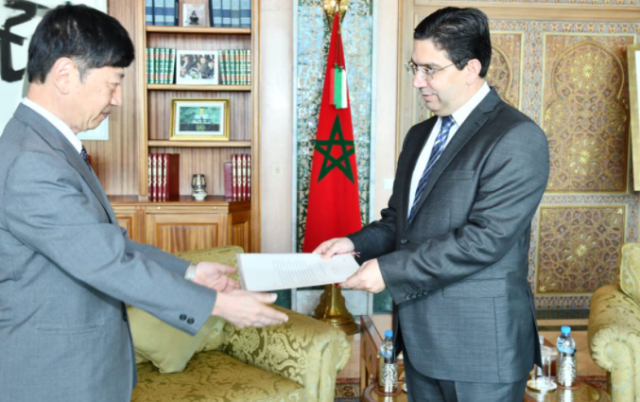 Japan Supports Morocco's Leadership in Africa