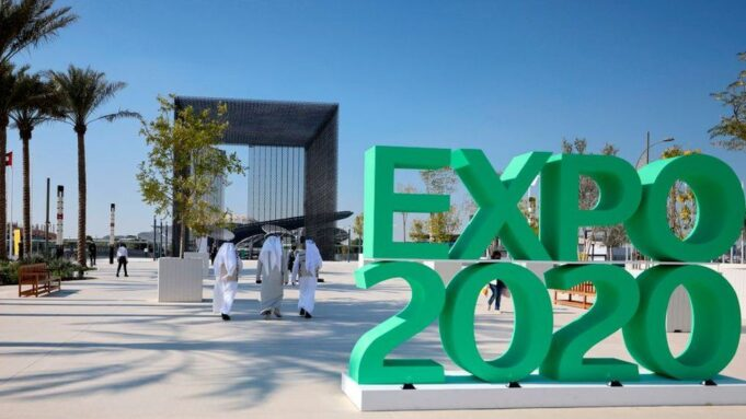 Moroccan Delegation Visits Dubai Expo 2020 to Promote Cooperation