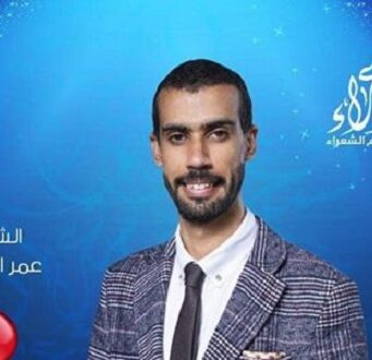 Moroccan Omar Raji Takes 5th Place at UAE 'Prince of Poets' Competition