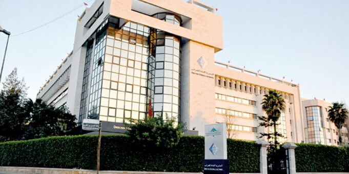 OECD Fiscal Data Exchange: Morocco Postpones Implementation to 2022