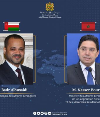 Morocco to Host Next Joint Moroccan-Omani Commission