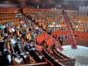 Morocco's Anti-Corruption Bill Enhances Power of Public Institutions