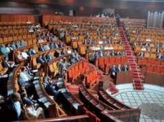 Morocco's Anti-Corruption Bill Enhances Power of Public Institutions