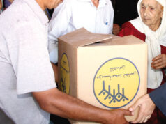 Morocco's Ramadan's Food Aid Distribution to Begin Tomorrow