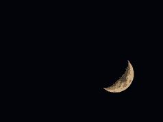 Ramadan to Begin on Tuesday, April 13 in US