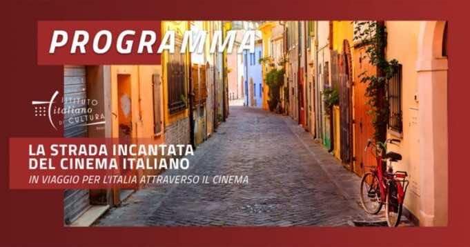 Morocco Hosting Virtual Film Festival Exploring Italian Cinema, Geography