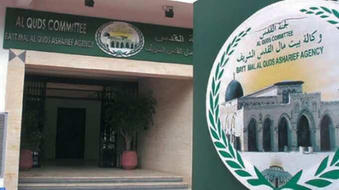 Bayt Mal Al Quds Completes Food Aid Distribution to 12,000 people in Jerusalem