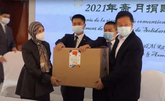 China's New Ambassador Distributes Food Baskets During Ramadan