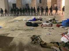 Moroccan Government Condemns Israeli Violence in Palestine