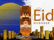 Morocco Announces Thursday First Day of Eid Al-Fitr