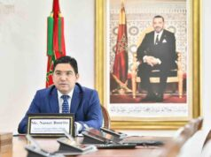 Morocco, Republic of the Congo Discuss Economic Agreements and Libya