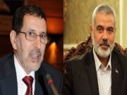 Morocco's El Othmani Discuss Palestine Development with Hamas Chief