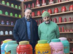 Morocco's Hassan Hajjaj Makes Mark on Post-Pandemic Art Scene