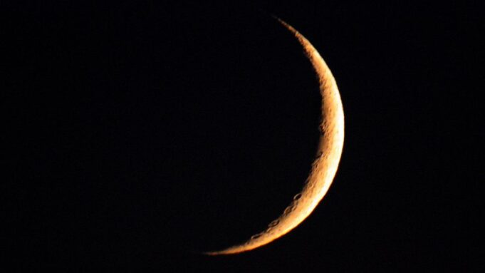 Muslims in US, Canada to Celebrate Eid Al-Fitr on Thursday, May 13