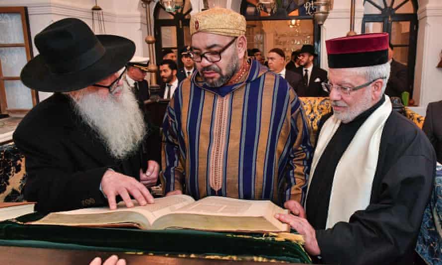 Ramadan Reflections on Jewish-Muslim Relations